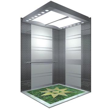 重庆电梯销售