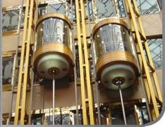 黔江观光电梯